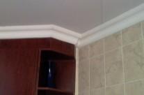 Ceilings resident 1